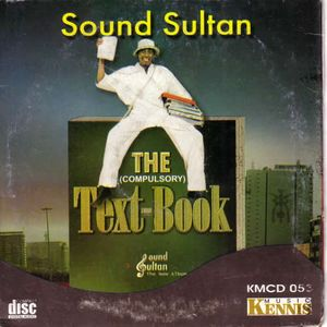 The Textbook by Sound Sultan
